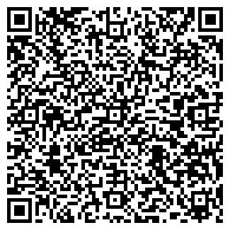 QR-код с контактной информацией организации СИМЕКС, ЧП