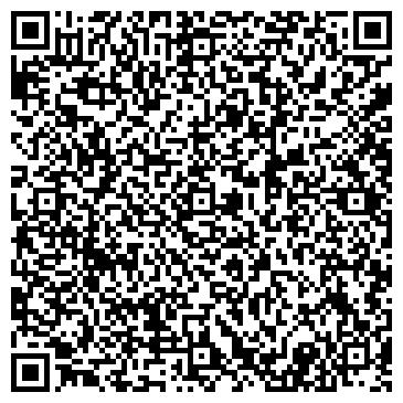 QR-код с контактной информацией организации ВАШ ДОМ, АГЕНТСТВО НЕДВИЖИМОСТИ
