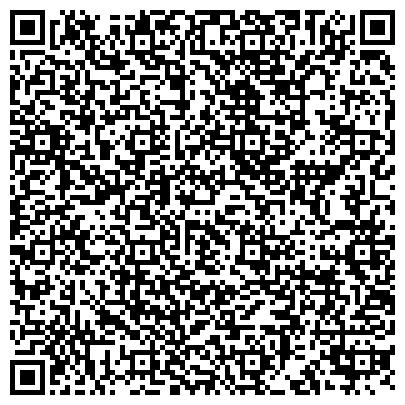 QR-код с контактной информацией организации ВОЛЫНСКИЙ РЕСУРСНЫЙ ЦЕНТР И ФОНД ИМ.КНЯЗЕЙ-БЛАГОДЕТЕЛЕЙ ОСТРОЖСКИХ