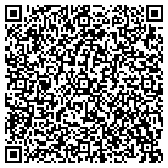 QR-код с контактной информацией организации РОВНОСПЕЦКОМПЛЕКТАЦИЯ, ООО