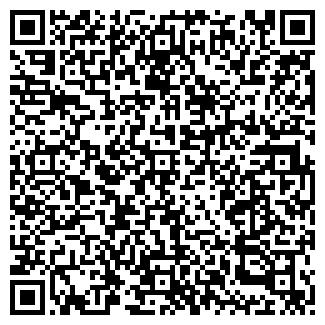 QR-код с контактной информацией организации СИЛВЕР