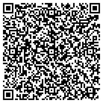 QR-код с контактной информацией организации РОВЭКС И КО, ООО