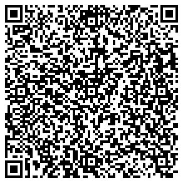 QR-код с контактной информацией организации ВАНЕССА, ИНТЕРЬЕРНЫЙ САЛОН, ЧП