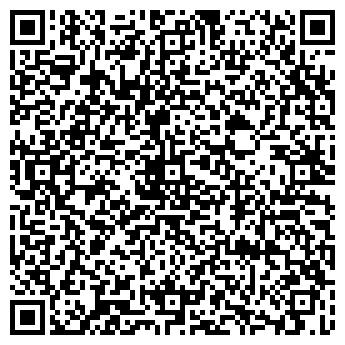 QR-код с контактной информацией организации ОДЭК УКРАИНА, ООО