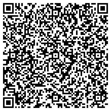 QR-код с контактной информацией организации РОВЕНСКИЙ ЗАВОД ВЫСОКОПРОЧНЫХ ЖБК, ОАО, ОАО