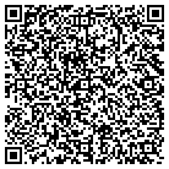 QR-код с контактной информацией организации ИНКОМ-РОВНО, ДЧП