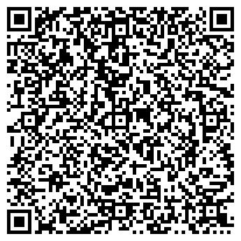 QR-код с контактной информацией организации IТ-КОМПЬЮТЕР, ООО