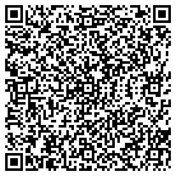 QR-код с контактной информацией организации ЭТАТРОН-УКРАИНА