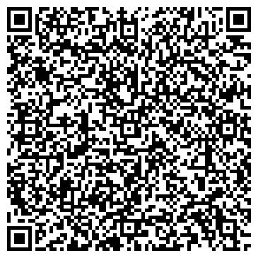 QR-код с контактной информацией организации АСКА, СТРАХОВАЯ КОМПАНИЯ, ЗАО, РОВЕНСКИЙ ФИЛИАЛ