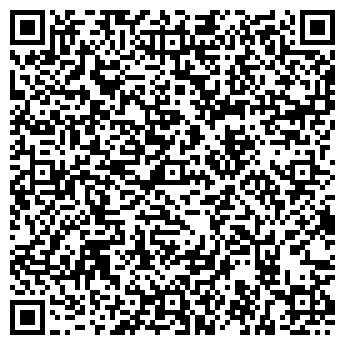 QR-код с контактной информацией организации АЛЬЯНС-ВЕСТ, ЧП