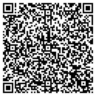 QR-код с контактной информацией организации АН КОМ, ЧП