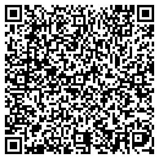 QR-код с контактной информацией организации ТОРГОБОРУД