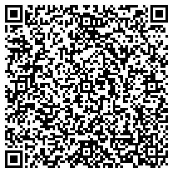 QR-код с контактной информацией организации КЛЕВАНСКИЙ ЛЕСХОЗ, ГП
