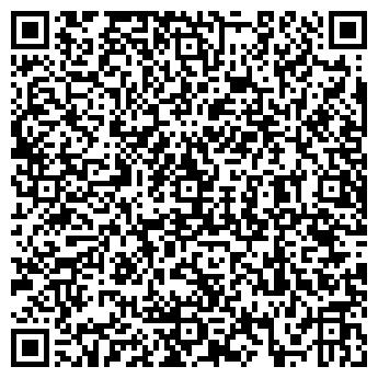 QR-код с контактной информацией организации ОЛЕСЯ, КООПЕРАТИВНАЯ ПКФ
