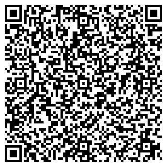 QR-код с контактной информацией организации ДИВИТРАКС, ООО