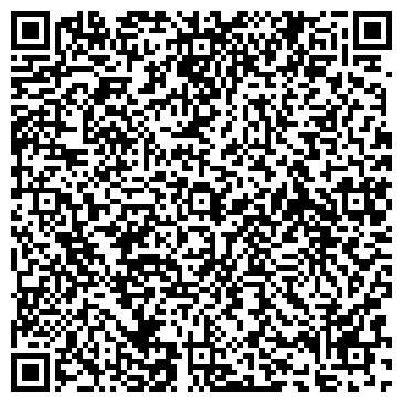 QR-код с контактной информацией организации СТАРОСАМБОРСКИЙ ЛЬНОКОМБИНАТ, ОАО