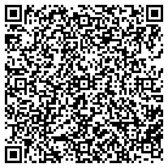 QR-код с контактной информацией организации ВТОРМА-РОВНО, ООО
