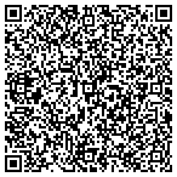QR-код с контактной информацией организации ПУЛЬСАР-ТУР, ТУРИСТИЧЕСКОЕ АГЕНТСТВО