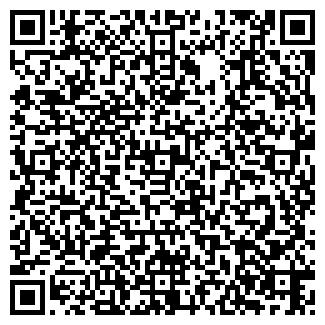 QR-код с контактной информацией организации ЧИП, ПФ, ООО