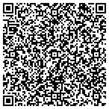 QR-код с контактной информацией организации КАСКАД, ТОРГОВЫЙ ДОМ, РОВЕНСКИЙ ФИЛИАЛ