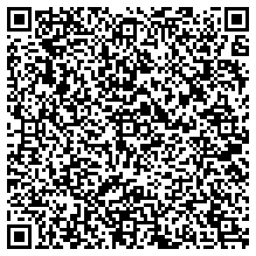 QR-код с контактной информацией организации ГЕЯ, ПРОИЗВОДСТВЕННО-СЕРВИСНАЯ ФИРМА, МАЛОЕ ЧП