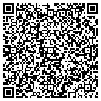 QR-код с контактной информацией организации РЕНОМЕ, ЗАО