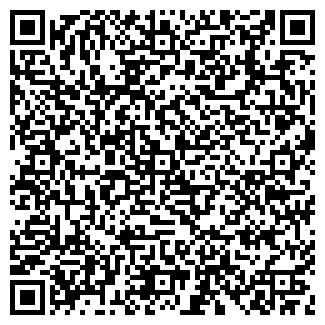 QR-код с контактной информацией организации ЭКОТЕРМ-С, ООО