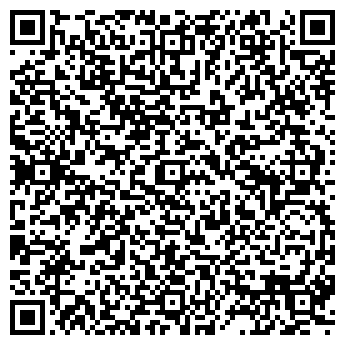QR-код с контактной информацией организации ИНТЕРНЕШНЛ ГРУП, ЧПФ