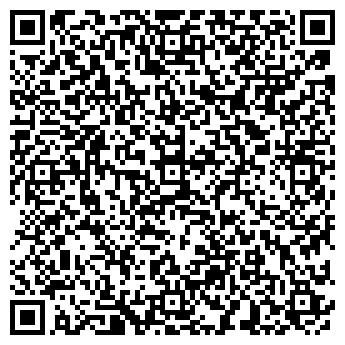 QR-код с контактной информацией организации СТЕКЛОСЕРВИС, ЧП