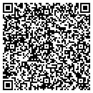 QR-код с контактной информацией организации ВЫШИВАНКА, ООО