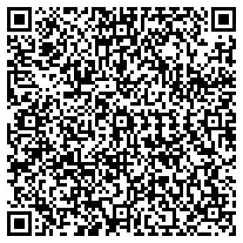 QR-код с контактной информацией организации РОВНОХМЕЛЬ, ОАО