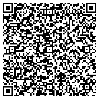 QR-код с контактной информацией организации ООО НЕОЖИДАННЫЙ ШАНС