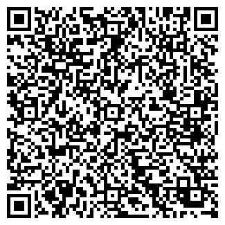 QR-код с контактной информацией организации КОМАКС, ЧП