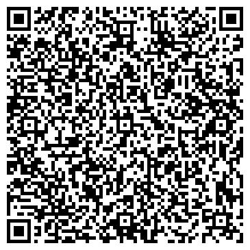 QR-код с контактной информацией организации РОВЕНСКИЙ ДОМОСТРОИТЕЛЬНЫЙ КОМБИНАТ, ЗАО