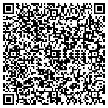 QR-код с контактной информацией организации СЛАВИЯ, ООО