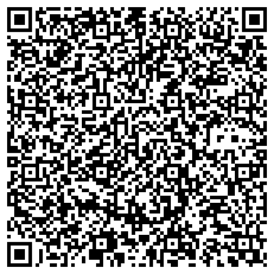 QR-код с контактной информацией организации ШПАНОВСКИЙ ЭКСПЕРИМЕНТАЛЬНЫЙ ЗАВОД ПИЩЕВЫХ ЭКСТРАКТОВ, ГП