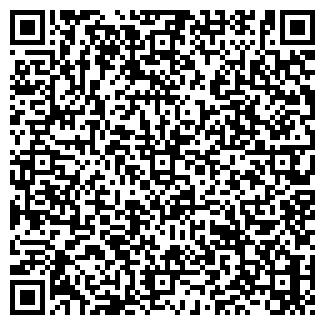 QR-код с контактной информацией организации ПАВЛ, ЧФ