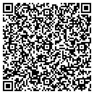 QR-код с контактной информацией организации РИМАЛ, ЗАО