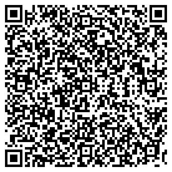 QR-код с контактной информацией организации ПРАЙМ-ТРЕЙД, ООО