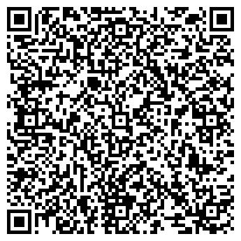 QR-код с контактной информацией организации СОЛНЕЧНАЯ ДОЛИНА, ОАО