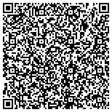 """QR-код с контактной информацией организации Туристско-оздоровительный комплекс """"Судак"""""""