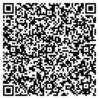 QR-код с контактной информацией организации САКМА, ООО