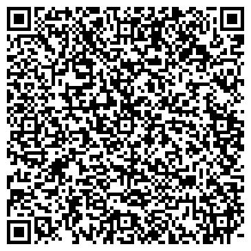 QR-код с контактной информацией организации ДП РОВНОТРАНСЭКСПЕДИЦИЯ, ООО