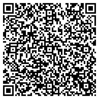 QR-код с контактной информацией организации АЗУРИТ. ЧФ