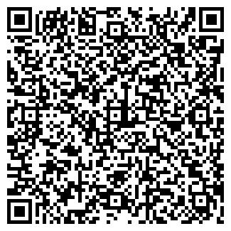 QR-код с контактной информацией организации АДРЕМ, ЧП