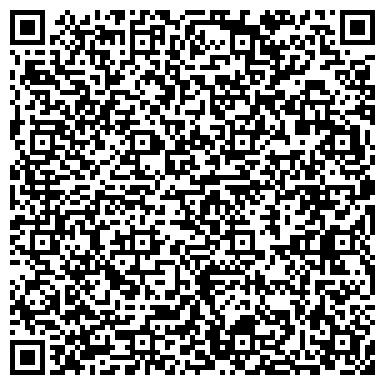 QR-код с контактной информацией организации ГОРИЗОНТ, ТУРИСТИЧЕСКО-ОЗДОРОВИТЕЛЬНЫЙ КОМПЛЕКС, ФИЛИАЛ