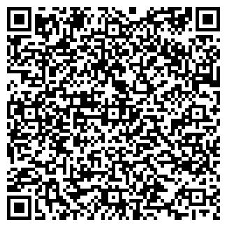 QR-код с контактной информацией организации ЭМБЕР, ПТП, ООО