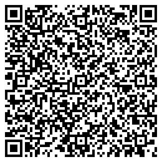QR-код с контактной информацией организации ДЕЙ, ООО