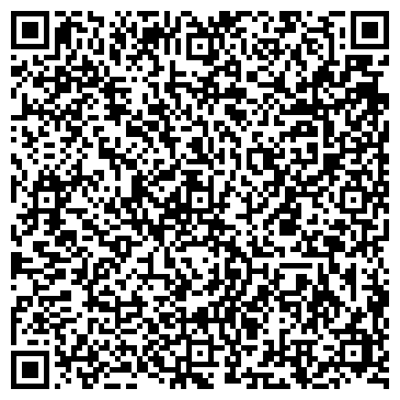 QR-код с контактной информацией организации РОВЕНЬКОВСКАЯ МЕБЕЛЬНАЯ ФАБРИКА, ЗАО