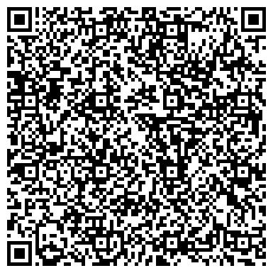 QR-код с контактной информацией организации РОВЕНЬКОВСКАЯ, ГРУППОВАЯ ОБОГАТИТЕЛЬНАЯ ФАБРИКА, ДЧП